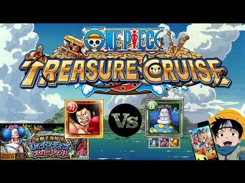 Scarlet one piece treasure cruise