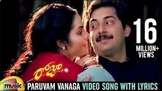 Paruvam Vanaga Video Song with Lyrics | Roja Movie Songs | Arvind Swamy | Madhoo | AR Rahman