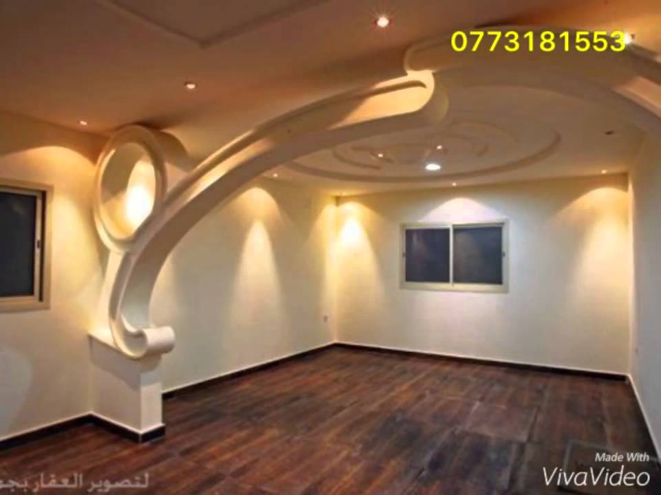 Ceiling Interior Design 2015 Latest Photos
