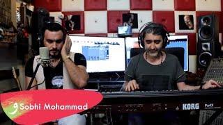 الفنان قيس جواد ( قلبي مات ) مع صبحي محمد / Sobhi Mohammad
