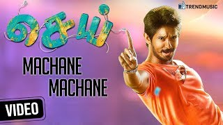Sei Tamil Movie | Machane Machane Song | Nakul | Chandrika Ravi | Benny Dayal | TrendMusic