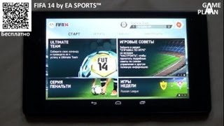 Обзор Review FIFA 14 by EA SPORTS™ от Game Plan