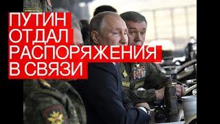 Путин отдал распоряжения всвязи спожарами вЗабайкалье
