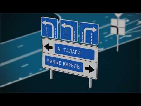 В Архангельске изменится схема проезда перекрестка улицы Папанина и Окружного Шоссе