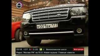 видео красивые номера на автомобиль купить