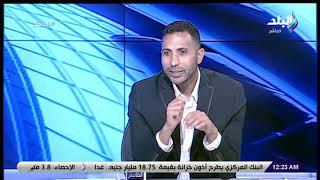 الماتش - وائل القباني يتحدث عن مباراة الزمالك والمقاصة في الكأس