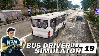 РАБОТАЮ ВОДИТЕЛЕМ АВТОБУСА! ПЕРВЫЙ ВЫЕЗД В ГОРОД - Bus Driver Simulator 19