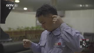 《瞬间中国》 20201220 王涛| CCTV - YouTube