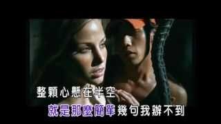 Jay Chou - Can't Open My Mouth KTV (周杰倫 -  開不了口[KTV])