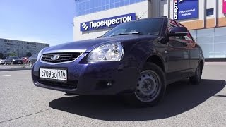 2012 Лада Приора Хороший Авто Тест-Драйв.