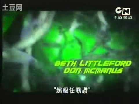 Ben 10: Race Against Time opening (Taiwanese Mandarin)
