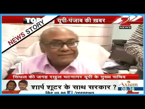 Top 10 UP | Akhilesh Yadav removes Deepak Singhal as chief secretary of UP