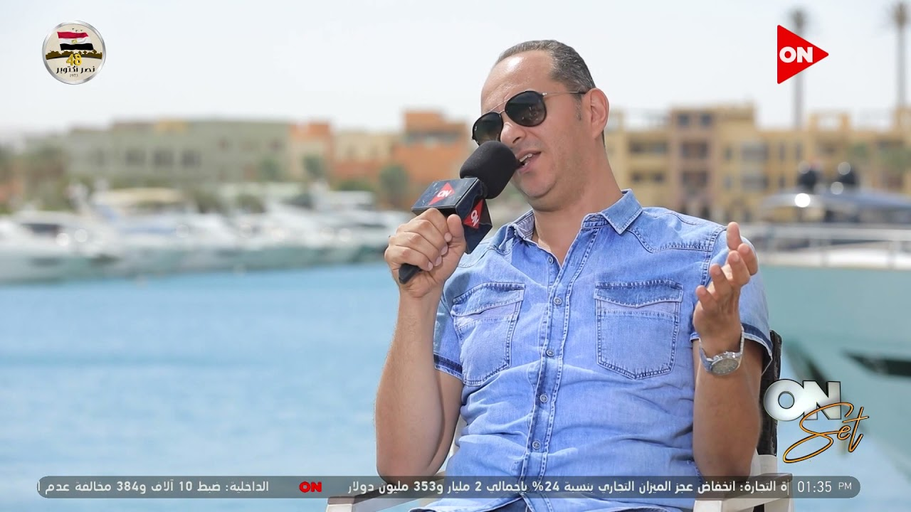 أون سيت - لقاء مع السيناريست/ محمد هشام عبية وحديث عن فعاليات مهرجان الجونة السينمائي  - 17:54-2021 / 10 / 20