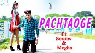 Pachtaoge 😭 पछताओगे 💔 Sad Love Story , Sky Lover , f.t Sourav & Megha , New Hindi Song 2019