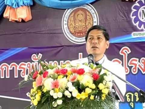 ผ้าป่า การศึกษา ช่างกลโรงงาน วิทยาลัยเทคนิคสุพรรณบุรี ชุด2