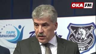 Интервью Павла Грудинина