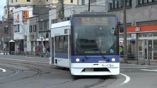 【Hakodate City Tram】 函館市電超低床電車9600形「らっくる」号