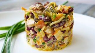 Салат СЫТЫЙ ЖИВОТИК готовьте хоть каждые выходные Tasty Salad