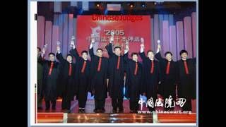 Legal Profession in China
