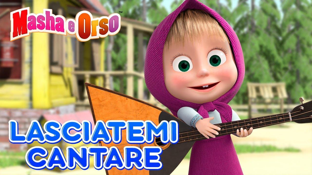 🎵 Masha e Orso 👱♀️🐻 Lasciatemi Cantare 🎤🎸 Collezione di canzoni 💥 Cartoni animati per bambini