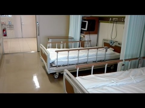 Staying in the hospital in Japan