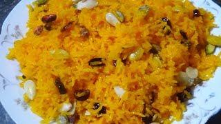 punjabi zarda | sweet rice | zarda chawal recipe