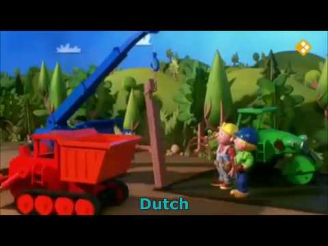 Bob the Builder || The Multilanguage ((COMPILATION, REQUESTED))