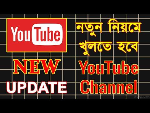 কাবা শরীফের কালো কাপড়ের ভিতরে কি আছে দেখুন   Kaaba Kiswa Changing   Inside Of Kaaba from YouTube · Duration:  5 minutes 21 seconds