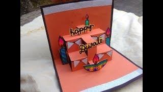 DIY Diwali pop-up card / handmade gift /