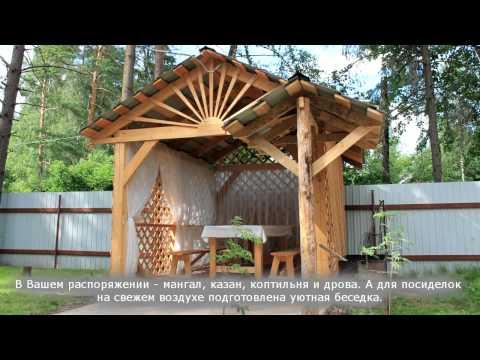 Сдам коттедж посуточно с баней и бассейном в поселке Вырица