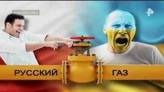 Военная тайна с Игорем Прокопенко 20 01 2018 HD