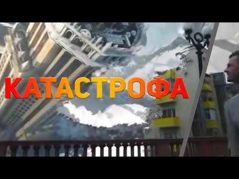#фильмы2020 #катастрофа КАТАСТРОФА  фантастический фильм  2020, БОЕВИК 2020