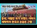 김민혁 - YouTube