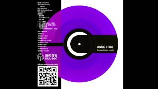 undo tribe intersecting hierarchies at1385 mixtape remix
