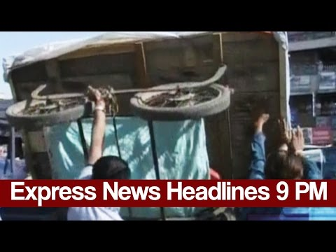 Express News Headlines and Bulletin - 09:00 PM | 9 March 2017
