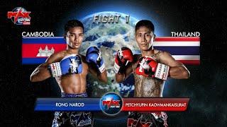 Rong Narod (Cambodia) vs Petchyupin Kaowmankaisurat (Thailand)