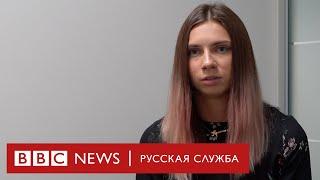 \Назад пути нет\. Эксклюзивное интервью белорусской спортсменки Кристины Тимановской Би-би-си