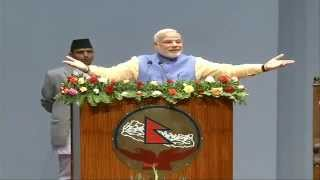 PM Modi addresses the Parliament-cum-Constituent Assembly of Nepal