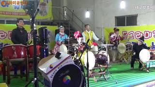 동그라미 공연단(단장 윤경), '품바문화의 꽃', 신명…
