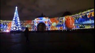 Лазерное шоу Санкт-Петербург. Дворцовая площадь.  2015-2016 год.
