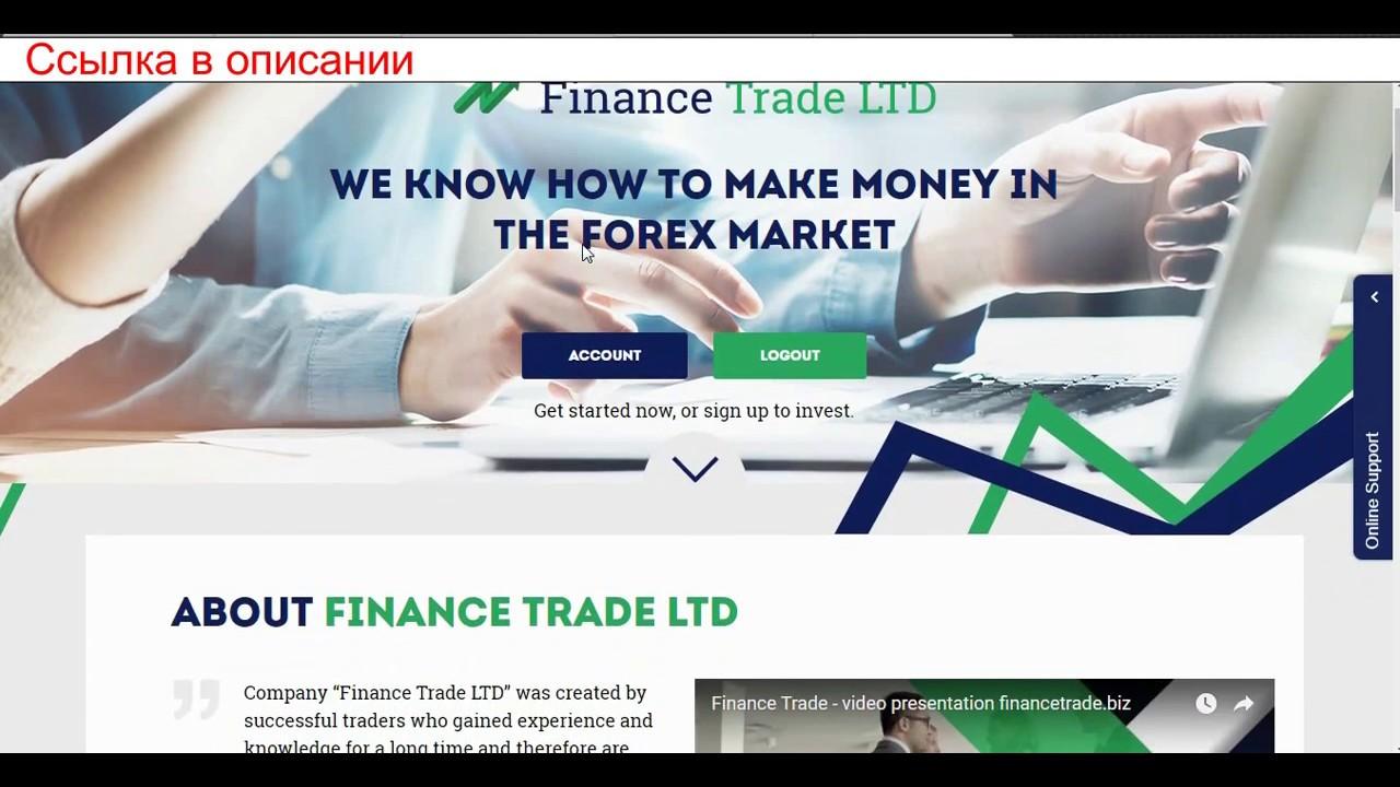 new Finance Trade LDT Обзор от Monitor Invest СКАМ