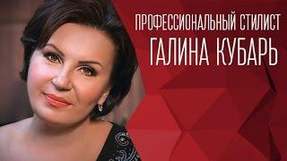 Прически Минск