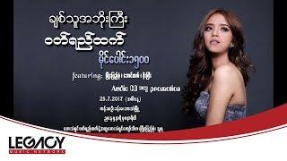 Wutyi Htet Chit Thu A Boe Kyi.mp3