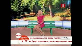 Анна Ахматова «Я не любви твоей прошу…»