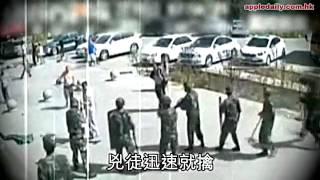 3狂徒麻雀館亂斬人 驚嚇現場曝光