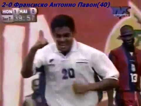 World Cup Qualifiers 2002 Honduras vs  Haiti 4 0 03 06 2000