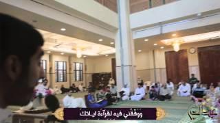 دعاء اليوم الثاني من رمضان - الخطيب عبدالحي آل قمبر