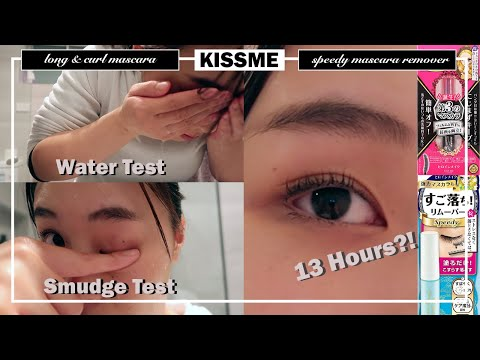 KISSME [키스미] LONG AND CURL MASCARA + SPEEDY MASCARA REMOVER REVIEW   WATER AND SMUDGE TEST