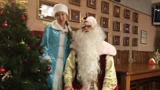 дед мороз +на 31 декабря заказать
