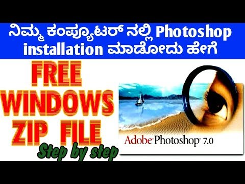 How To Installation Photoshop 7.0 In Your Pc Easy Step By Step Download Free Zip File In Kannada Pho